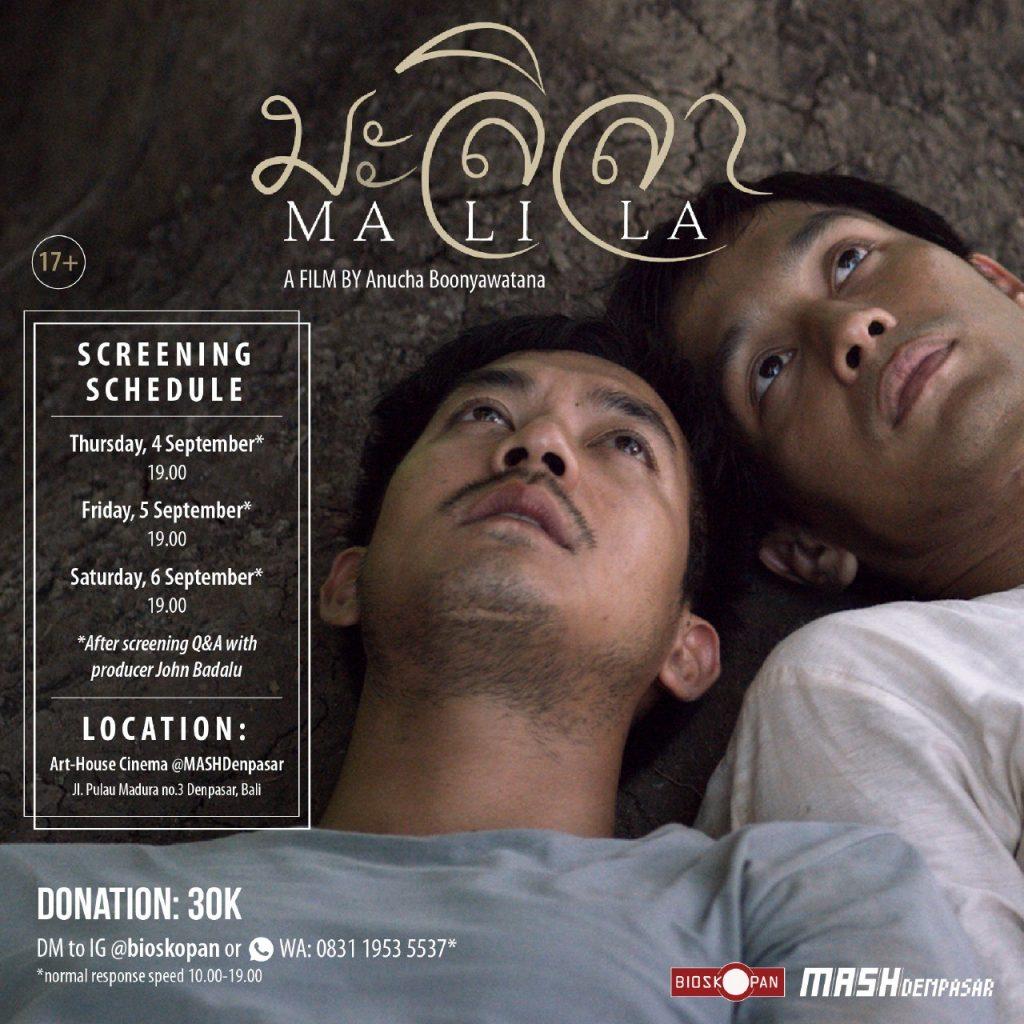 SCREENING FILM MALILA – THE FAREWELL FLOWER